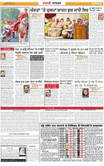 Ludhiana : Punjabi jagran News : 09th March 2015 - Read on ipad, iphone, smart phone and tablets.