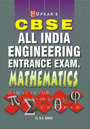 CBSE All India Engineering Entrance Exam 'Mathematics'