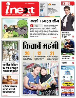 10-03-15 - Read on ipad, iphone, smart phone and tablets.