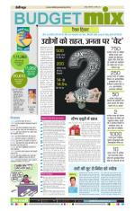 10-03-2015 - Read on ipad, iphone, smart phone and tablets.