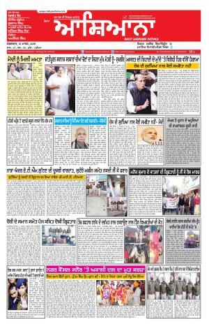Epaper 10 March 2015