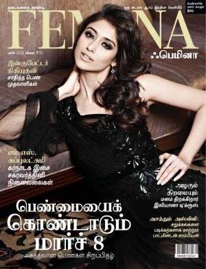 Femina Tamil March 2015 - Read on ipad, iphone, smart phone and tablets.