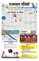 11-03-2015 - Read on ipad, iphone, smart phone and tablets.