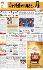 Sangrur\Barnala : Punjabi jagran News : 11th March 2015 - Read on ipad, iphone, smart phone and tablets.
