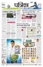 12-03-2015 - Read on ipad, iphone, smart phone and tablets.