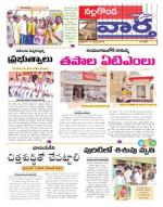 13-03-2015 - Read on ipad, iphone, smart phone and tablets.