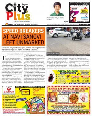 Pune-Wakad