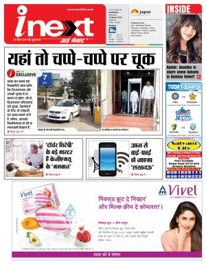 14-03-15 - Read on ipad, iphone, smart phone and tablets.