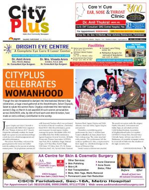 NCR-Faridabad_Vol-9_Issue-27_Date-14 March  2015 to 20 March 2015