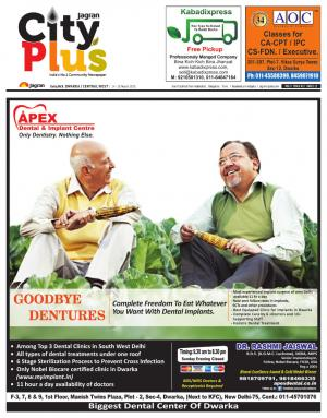 Delhi-Dwarka_Vol-9_Issue-27_Date_14 March 2015 to 20 March 2015