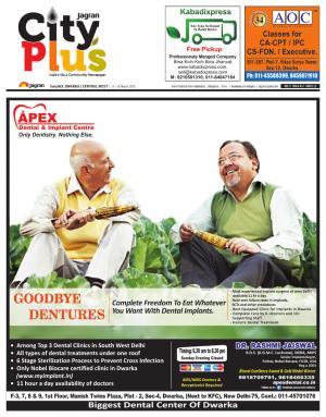 Delhi-Dwarka_Vol-9_Issue-27_Date_14 March 2015 to 20 March 2015