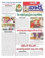 14-03-2015 - Read on ipad, iphone, smart phone and tablets.