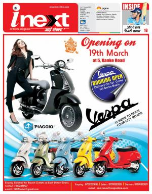 15-03-15 - Read on ipad, iphone, smart phone and tablets.