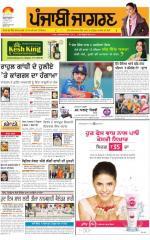 Jalandhar Dehat : Punjabi jagran News : 15th March 2015 - Read on ipad, iphone, smart phone and tablets.
