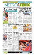 15-03-2015 - Read on ipad, iphone, smart phone and tablets.