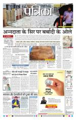 16-03-2015 - Read on ipad, iphone, smart phone and tablets.