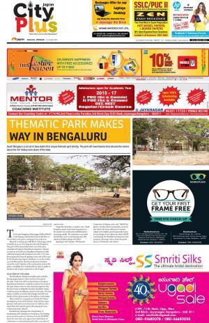Bangalore-Jaynanagar