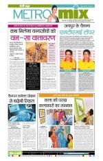 17-03-2015 - Read on ipad, iphone, smart phone and tablets.