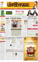 Ludhiana Dehat: Punjabi jagran News : 18th March 2015 - Read on ipad, iphone, smart phone and tablets.