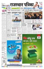 18.03.2015 - Read on ipad, iphone, smart phone and tablets.