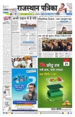 18-03-2015 - Read on ipad, iphone, smart phone and tablets.