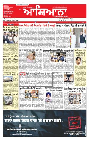 Epaper 14 March 2015 - Read on ipad, iphone, smart phone and tablets.