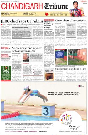 CT_19_March_2015 - Read on ipad, iphone, smart phone and tablets.