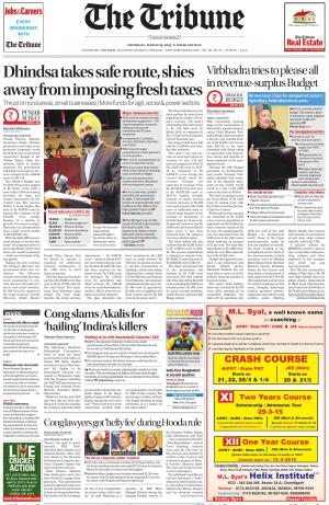 NCR_19_March_2015 - Read on ipad, iphone, smart phone and tablets.