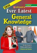 Ever Latest General Knowledge 2013