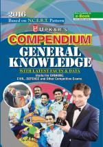 Compendium General Knowledge