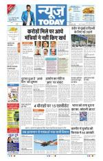 19-03-2015 - Read on ipad, iphone, smart phone and tablets.