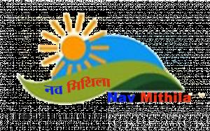 नव मिथिला - Read on ipad, iphone, smart phone and tablets.