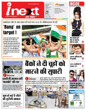 20-03-15 - Read on ipad, iphone, smart phone and tablets.