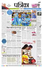 20-03-2015 - Read on ipad, iphone, smart phone and tablets.