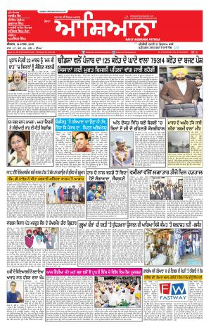 Epaper 19 March 2015 - Read on ipad, iphone, smart phone and tablets.