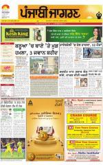 Sangrur\Barnala  : Punjabi jagran News : 21th March 2015 - Read on ipad, iphone, smart phone and tablets.