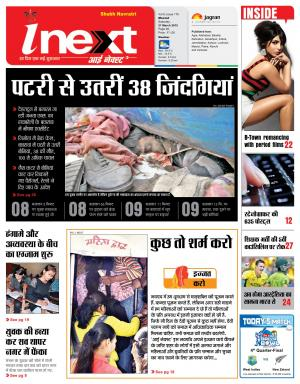 21-03-15 - Read on ipad, iphone, smart phone and tablets.