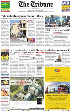 NCR_21_March_2015 - Read on ipad, iphone, smart phone and tablets.