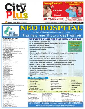NCR-Noida_Vol-9_Issue-28_Date-21 March 2015 to 27 March 2015 - Read on ipad, iphone, smart phone and tablets.