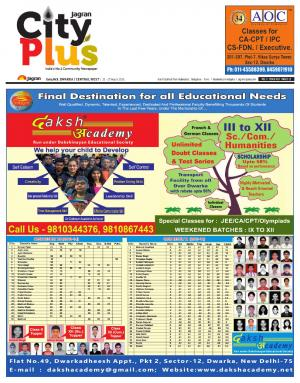 Delhi-Dwarka_Vol-9_Issue-28_Date_21 March 2015 to 27 March 2015 - Read on ipad, iphone, smart phone and tablets.