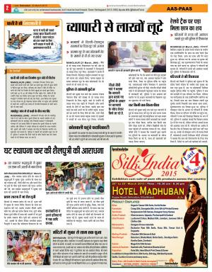 22-03-15 - Read on ipad, iphone, smart phone and tablets.