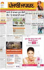 Sangrur\Barnala   : Punjabi jagran News : 22nd March 2015 - Read on ipad, iphone, smart phone and tablets.