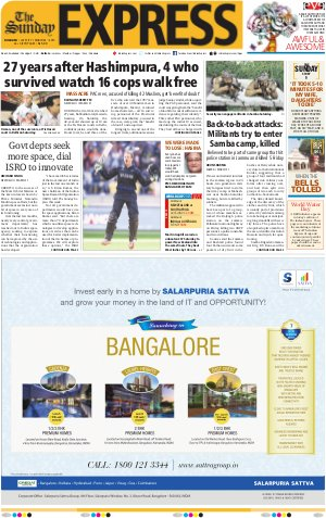 22 March, 2015 - Read on ipad, iphone, smart phone and tablets.
