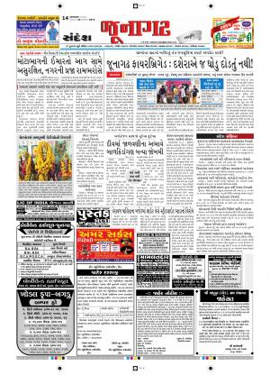 22-03-2015 - Read on ipad, iphone, smart phone and tablets.