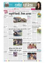 23-03-2015 - Read on ipad, iphone, smart phone and tablets.