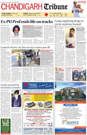 CT_23_March_2015 - Read on ipad, iphone, smart phone and tablets.