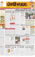 Jalandhar Dehat : Punjabi jagran News : 23rd March 2015 - Read on ipad, iphone, smart phone and tablets.