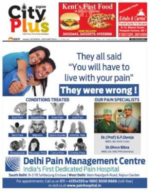 Delhi-South -West Delhi_Vol-9_Issue-28_Date_22 March 2015 to 28 March 2015