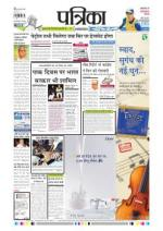 24-03-2015 - Read on ipad, iphone, smart phone and tablets.