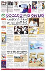 March 24, 2015, Hubli - Read on ipad, iphone, smart phone and tablets.